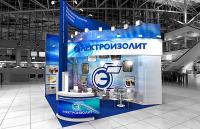 Проект компании Электроизолит на выставку Электро-2016