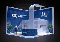 Проект компании Ярославская бумага на выставку RosUpack