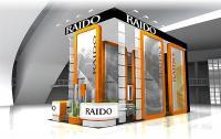 Проект стенда компании RAIDO на выставку MIMS