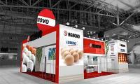 Проект компании AGROVO на выставку VIV Russia 2017