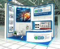 Проект компании CMD на выставку Buy Brend Expo