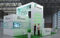 Проект компании HUVEPHARMA на выставку Фармтех 2015