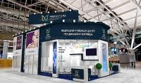 Проект выставочного стенда PRO  ВЗГЛЯД на выставку InterCharm 2018