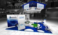 Проект компании Unipump на выставку Aqua-Therm