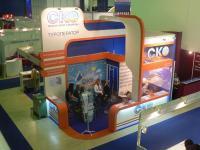 Стенд компании СКО на выставке Отдых 2007