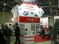 Стенд компании Ставр на выставке Mitex- 2013