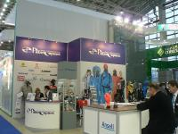 Стенд компании Рабосервис,на выставке БИОТ-2013