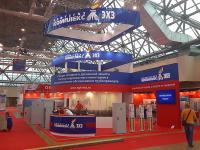 Стенд компании ЭХЗ на выставке «MIOGE 2015 НЕФТЬ и ГАЗ-2015»