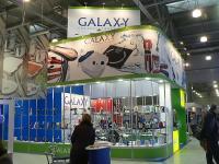 Выставочный стенд компании Галакси на выставке ХаусХолд 2014