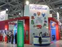 Стенд компании ПРОВИМИ