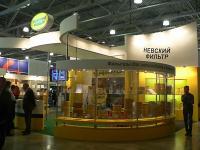 Выставочный стенд компании Невский Фильтр
