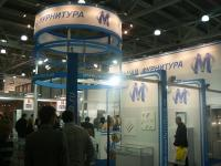 Выставочный стенд компании «Мебельная Фурнитура», выставка «Интеркомплект-2011»