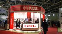 Cтенд компании CYFRAL на выставке MIPS