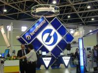 Cтенд компании Kraftway. Выставка Инфоком 2007