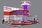 Проект компании Иола-К, выставка Интертул-2007