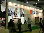 Стенд компании Дистар на выставке Mitex-2013