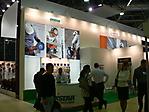 Стенд компании Дистар на выставке Mitex 2013