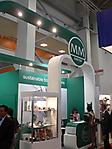 Стенд компании ММкартон на выставке Росупак-2012