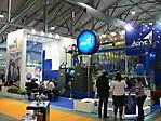 Стенд компании Аргус на выставку Weldex-2012