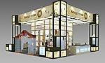 Выставочные стенды дизайн конус