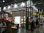 Оформление выставочных стендов Конус