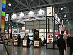 Эксклюзивные выставочные стенды Конус главная