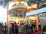 Компания Паккети на выставке Росупак-2013