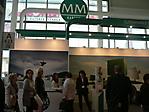 Выставочный стенд компании ММкартон на выставке Росупак 2014