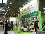 Выставочный стенд компании ГК Оптиком на выставке HouseHold Expo осень 2014