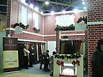 Выставочный стенд компании Русская кожа