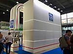 Стенд компании ITALGAS на выставке GASSUF